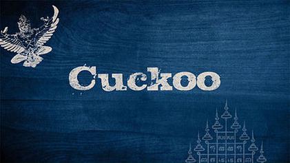 Cuckoo,_BBC_Comedy,_Title_Card_2012
