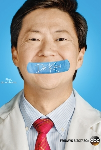 dr ken smaoll